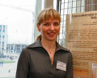 Менделеевский конкурс студентов химиков